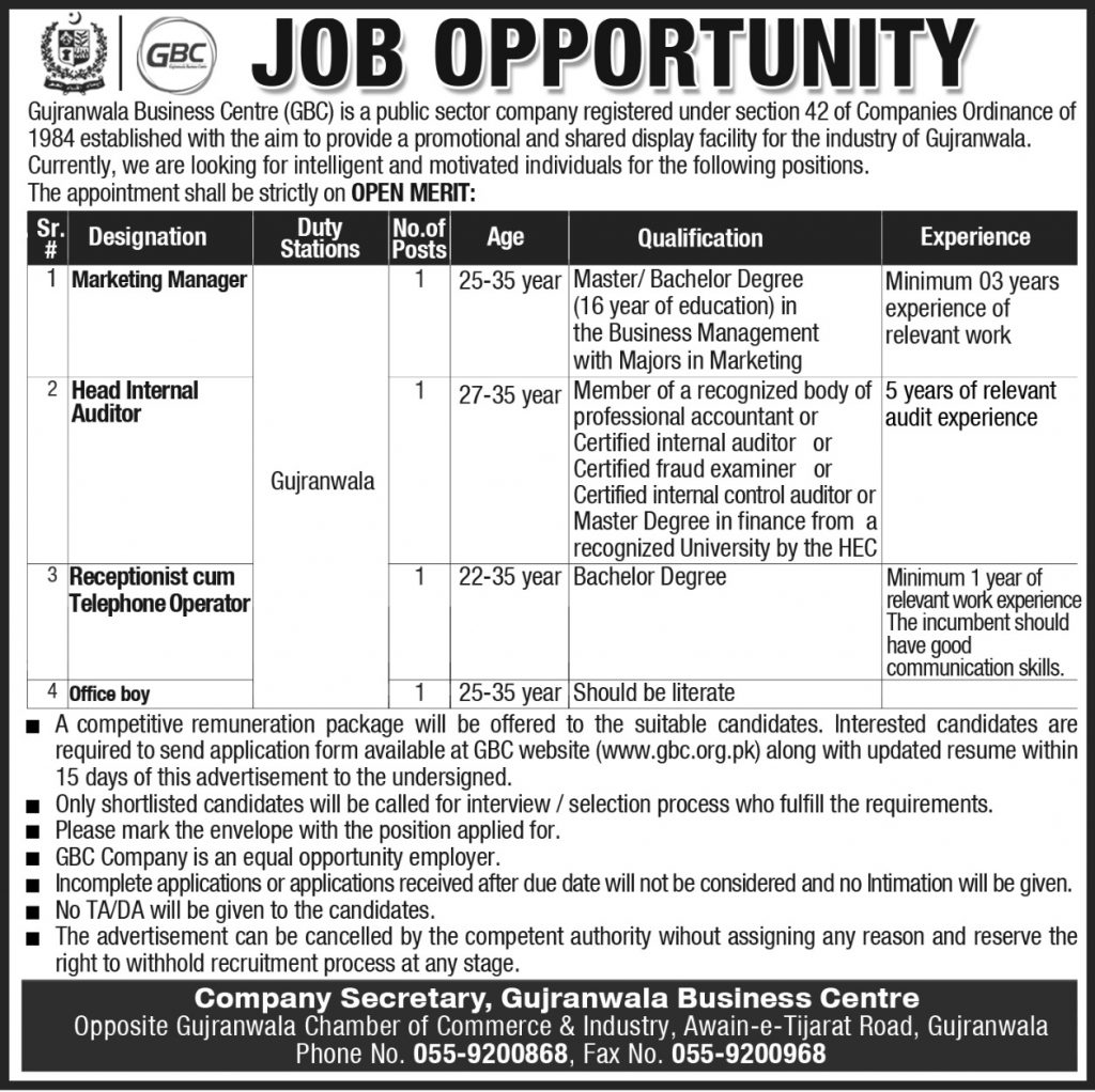 Job Opportunity – Gujranwala Business Centre