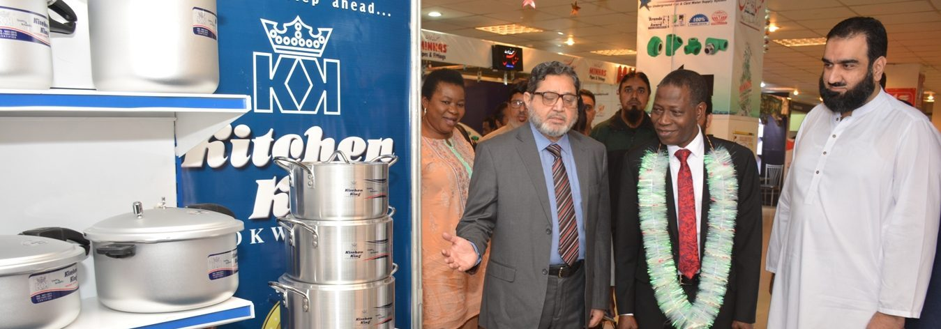 Nigerian Consulate Visits Gujranwala Business Center